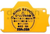 Sea And Sea O-ring Remover